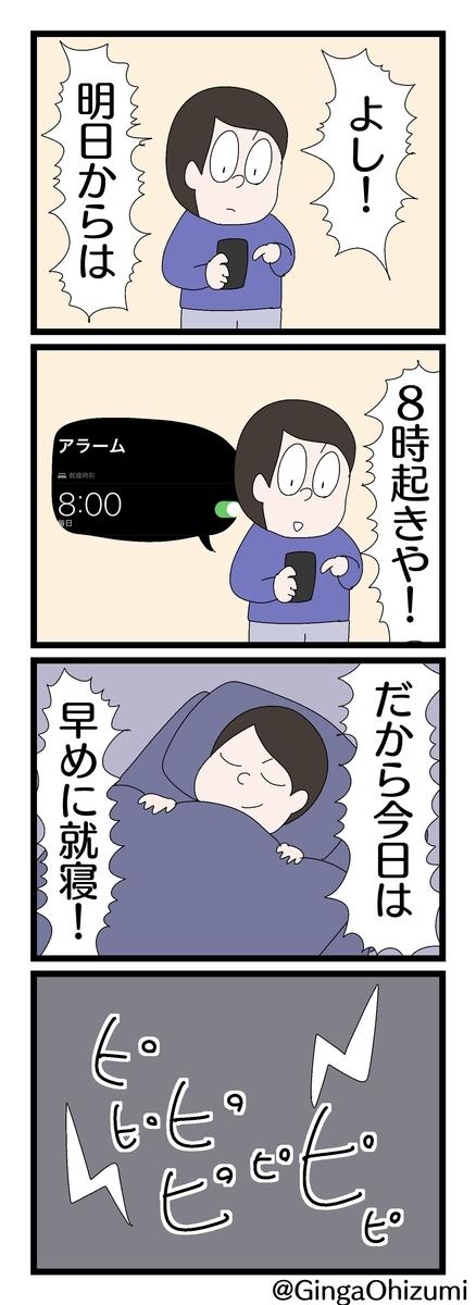 f:id:YuruFuwaTa:20191112143208j:plain