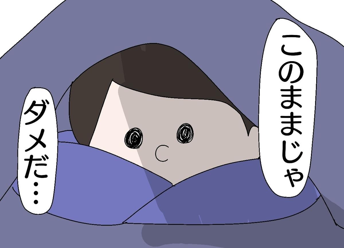 f:id:YuruFuwaTa:20191113131241j:plain