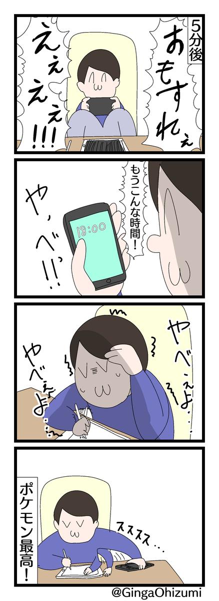f:id:YuruFuwaTa:20191119113611p:plain