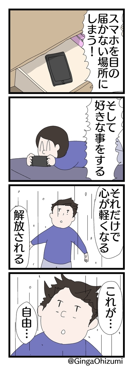 f:id:YuruFuwaTa:20191121153545j:plain