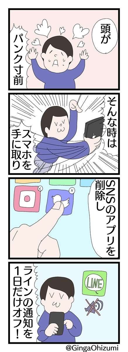 f:id:YuruFuwaTa:20191121153551j:plain