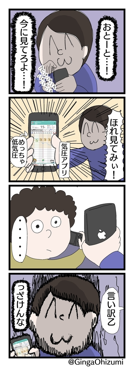 f:id:YuruFuwaTa:20191122182952j:plain