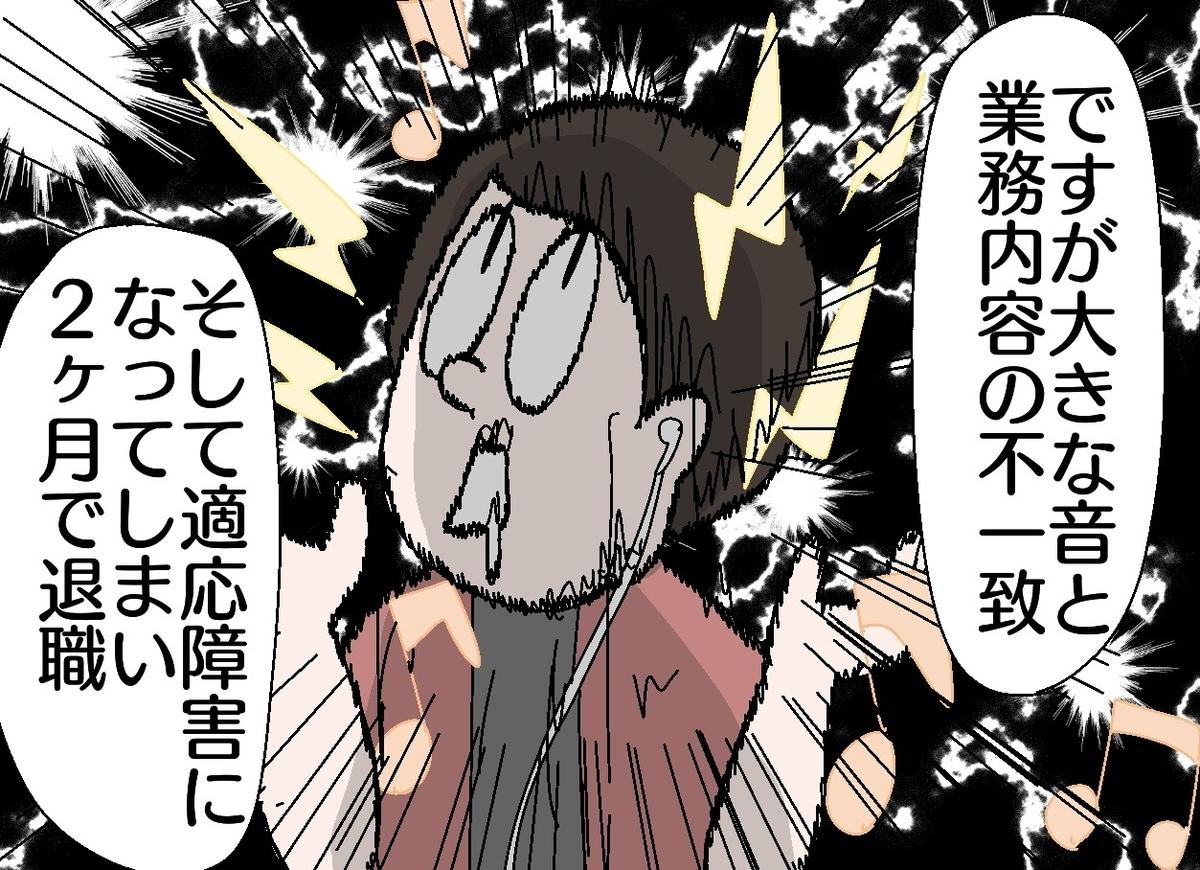 f:id:YuruFuwaTa:20191123155602j:plain