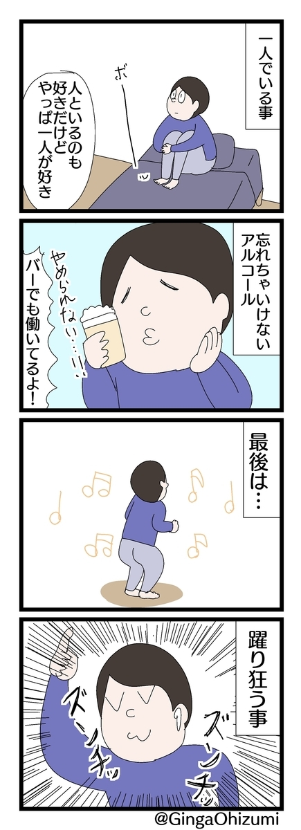f:id:YuruFuwaTa:20191125203851j:plain
