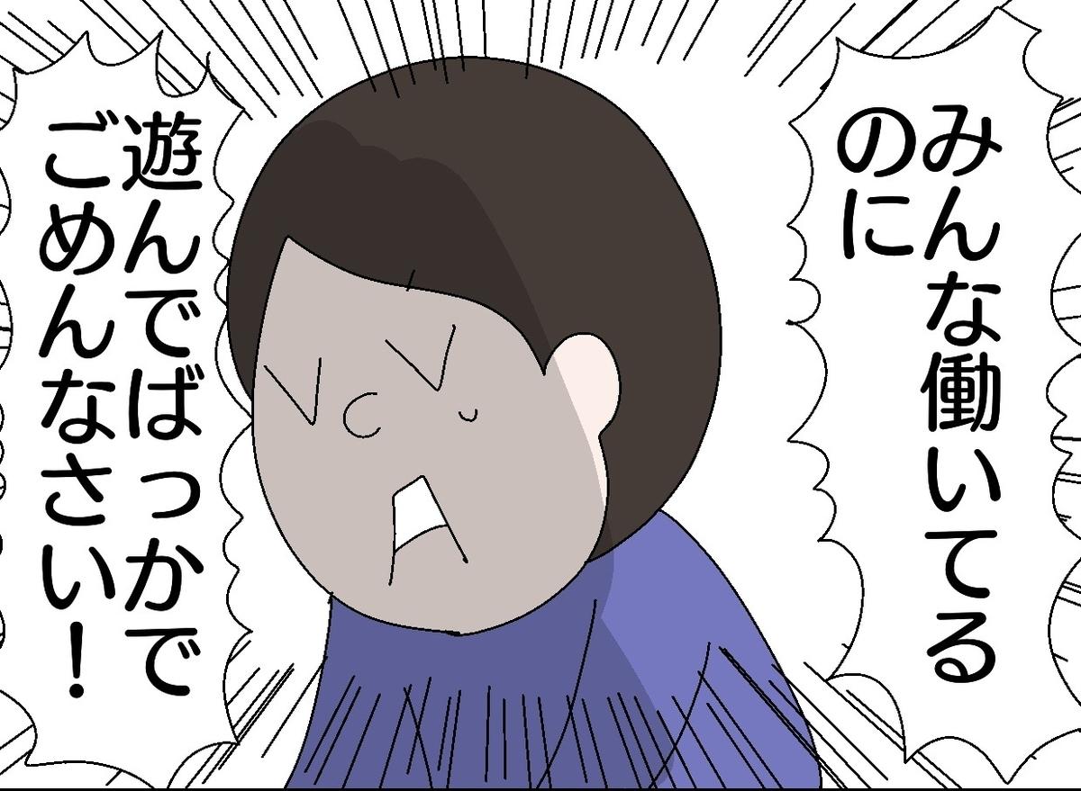f:id:YuruFuwaTa:20191126182456j:plain