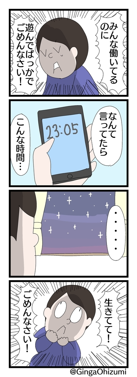 f:id:YuruFuwaTa:20191126182500j:plain