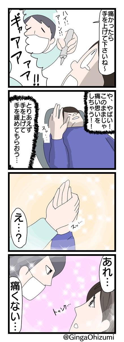 f:id:YuruFuwaTa:20191205180542p:plain