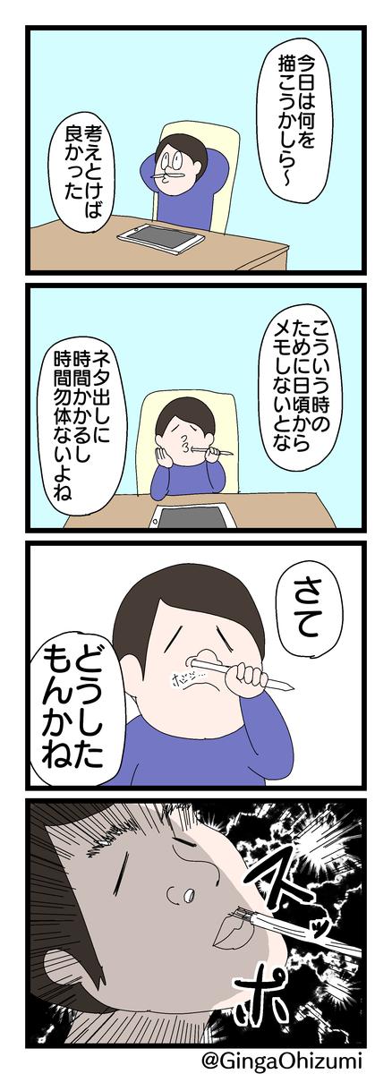f:id:YuruFuwaTa:20191208191145p:plain