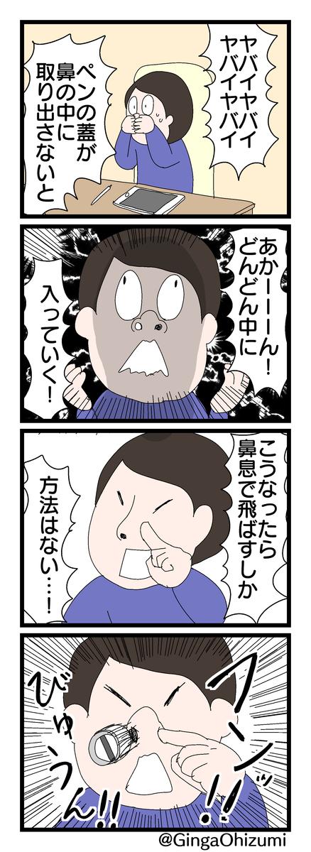 f:id:YuruFuwaTa:20191208191202p:plain
