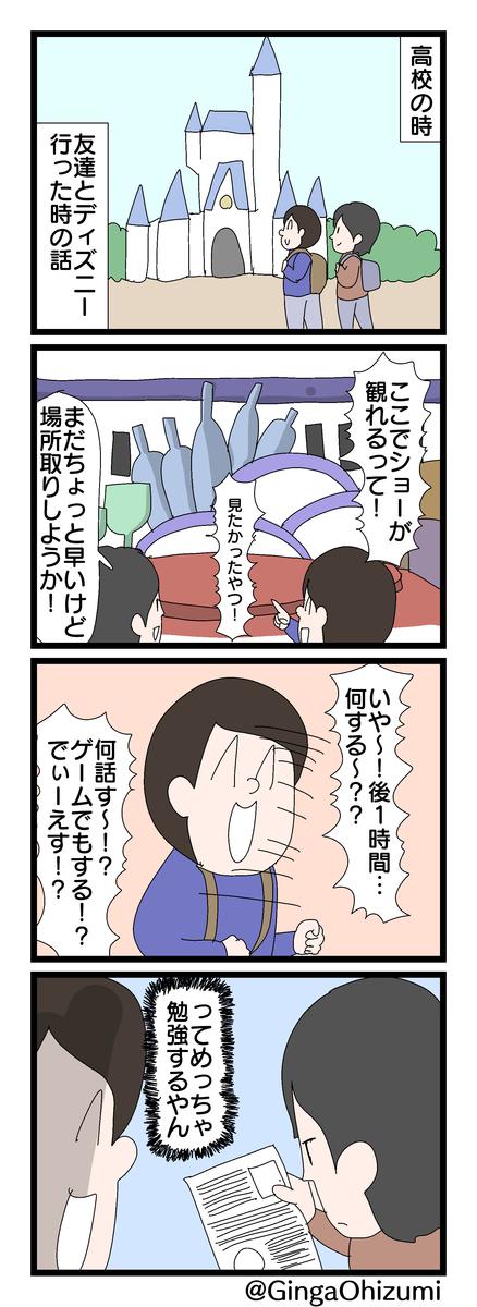 f:id:YuruFuwaTa:20191210180017p:plain