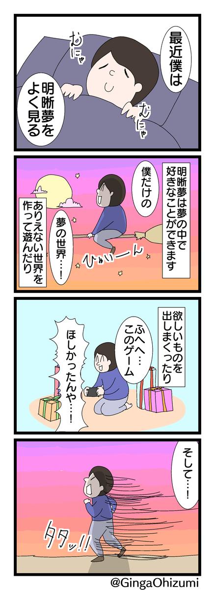 f:id:YuruFuwaTa:20191211010356p:plain