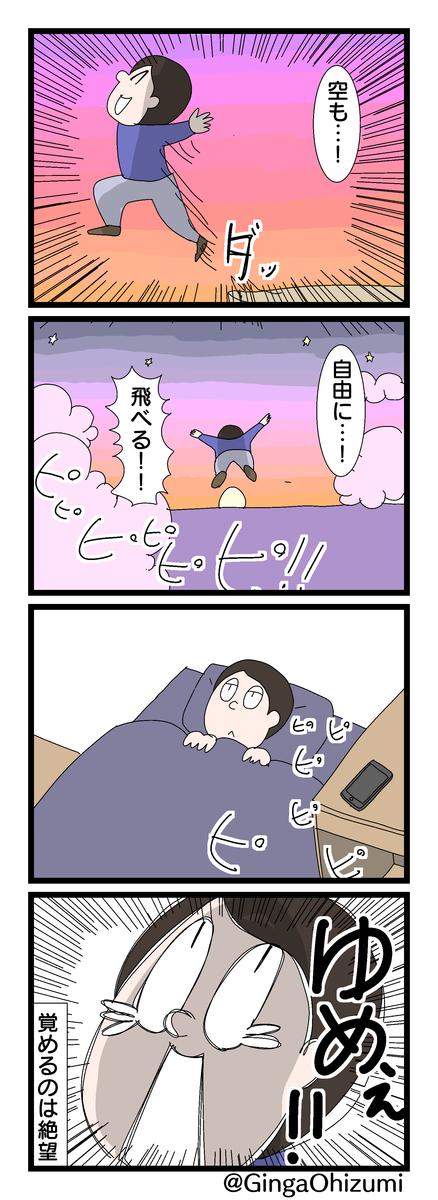 f:id:YuruFuwaTa:20191211010414p:plain