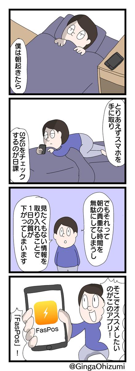 f:id:YuruFuwaTa:20191213002301p:plain
