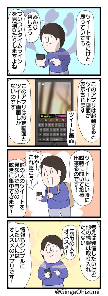 f:id:YuruFuwaTa:20191213002312p:plain