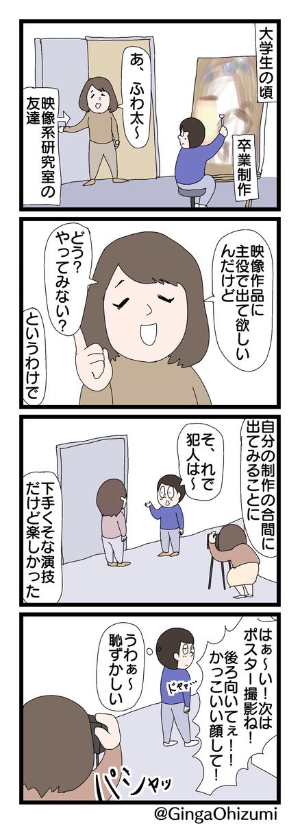 f:id:YuruFuwaTa:20191213003408p:plain