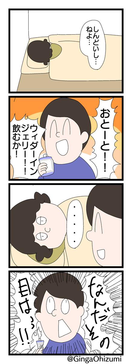 f:id:YuruFuwaTa:20191217201155p:plain