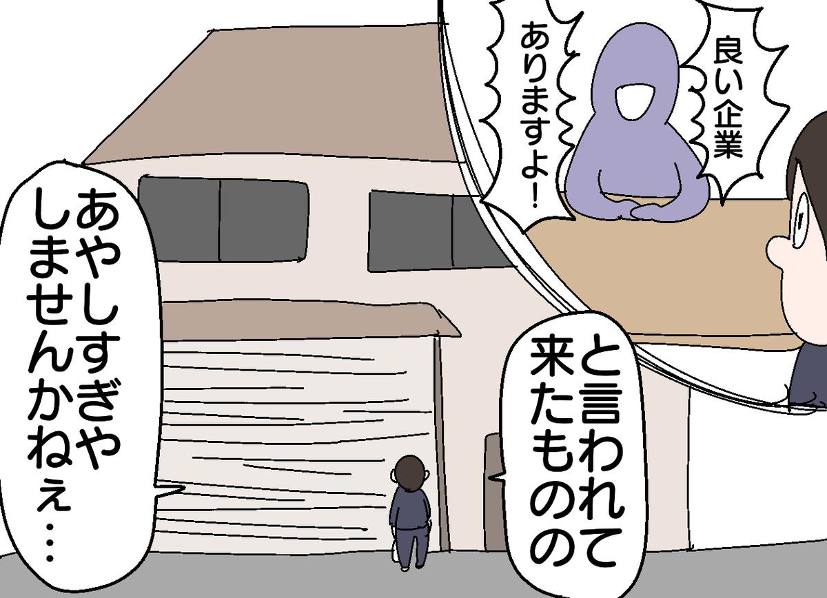 f:id:YuruFuwaTa:20191219105258p:plain