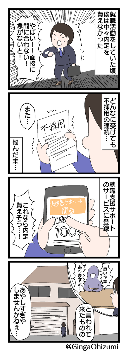 f:id:YuruFuwaTa:20191219105303p:plain