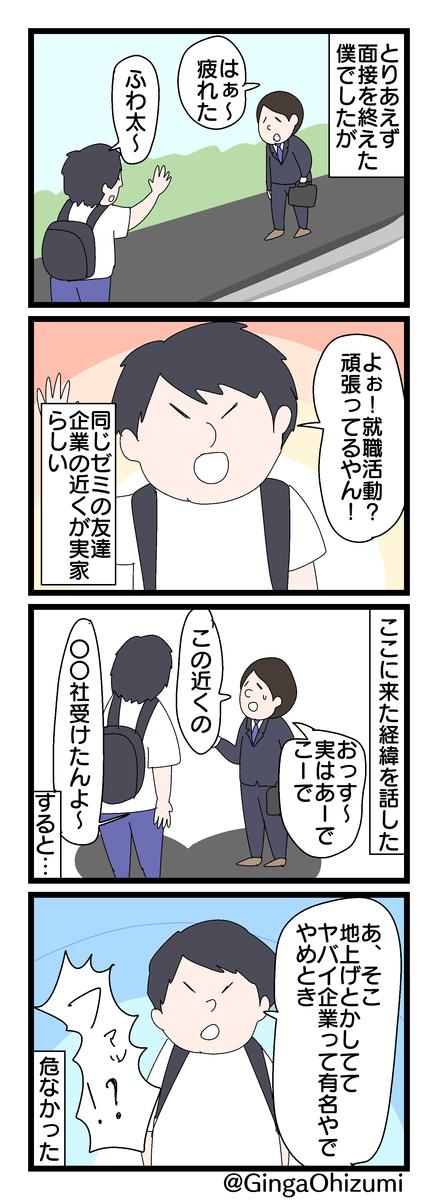 f:id:YuruFuwaTa:20191219105312p:plain