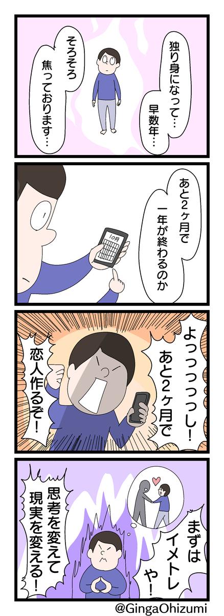 f:id:YuruFuwaTa:20191220164652p:plain