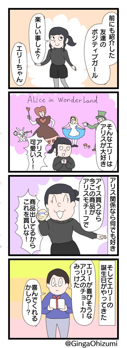 f:id:YuruFuwaTa:20191227185002p:plain