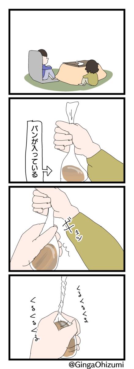 f:id:YuruFuwaTa:20191229164526p:plain
