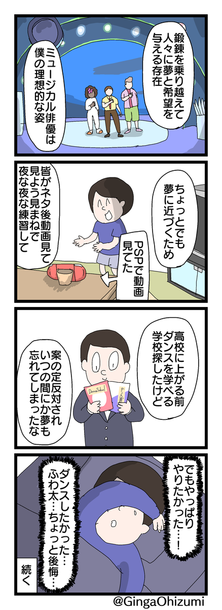 f:id:YuruFuwaTa:20200105105204p:plain