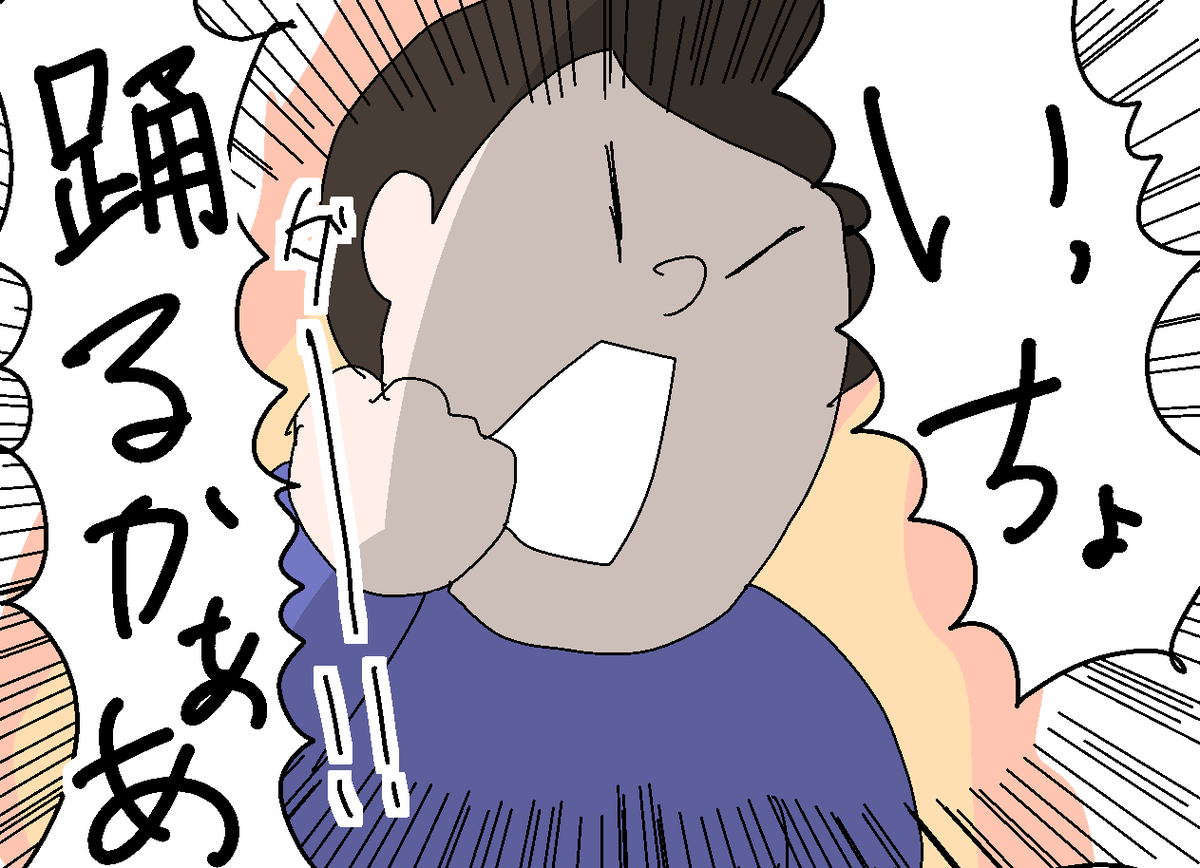 f:id:YuruFuwaTa:20200106104620p:plain