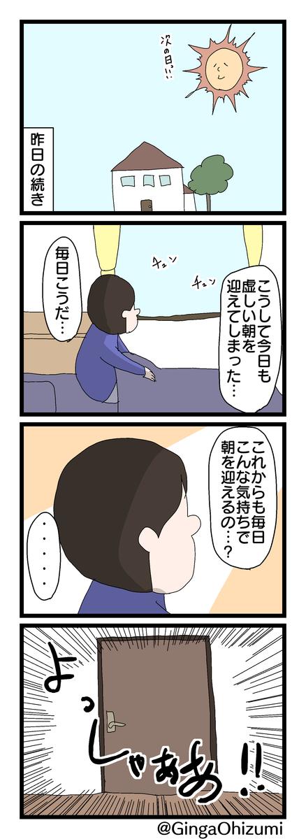 f:id:YuruFuwaTa:20200106104624p:plain