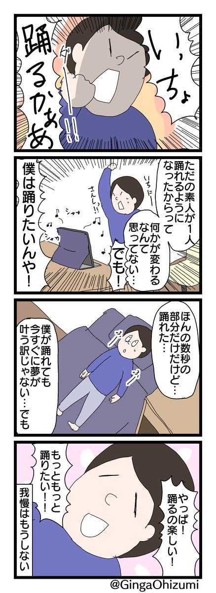 f:id:YuruFuwaTa:20200106104638p:plain