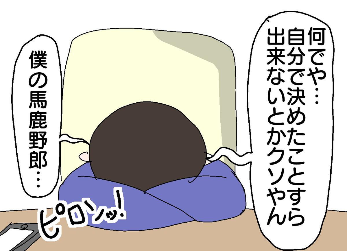 f:id:YuruFuwaTa:20200109234333p:plain