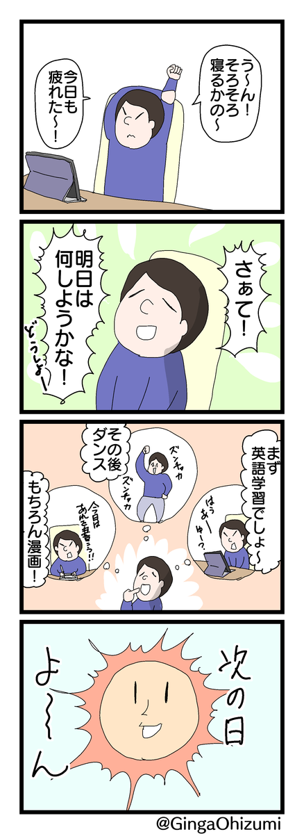 f:id:YuruFuwaTa:20200109234340p:plain