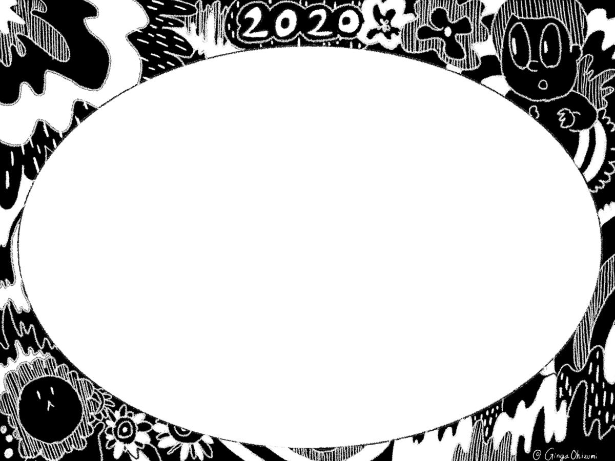 f:id:YuruFuwaTa:20200110100235p:plain