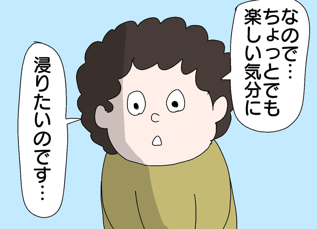 f:id:YuruFuwaTa:20200114192106p:plain