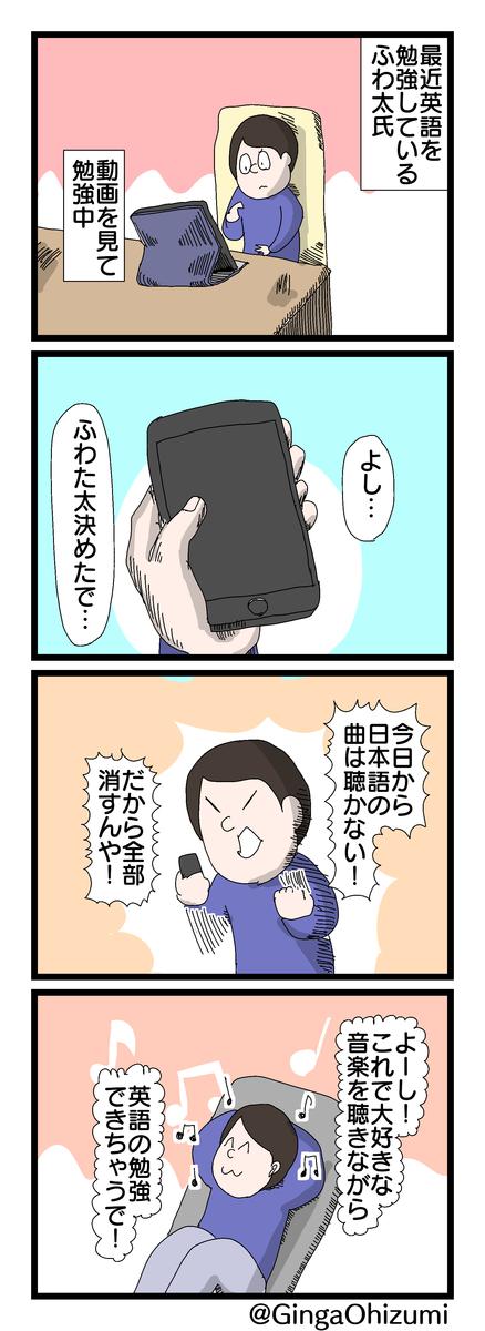 f:id:YuruFuwaTa:20200115192048p:plain