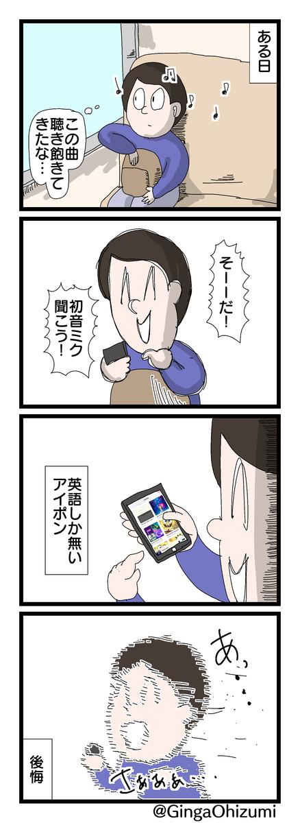 f:id:YuruFuwaTa:20200115192105p:plain