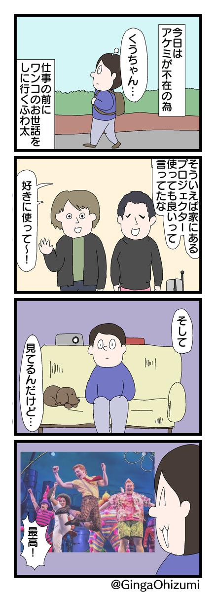f:id:YuruFuwaTa:20200118182215p:plain