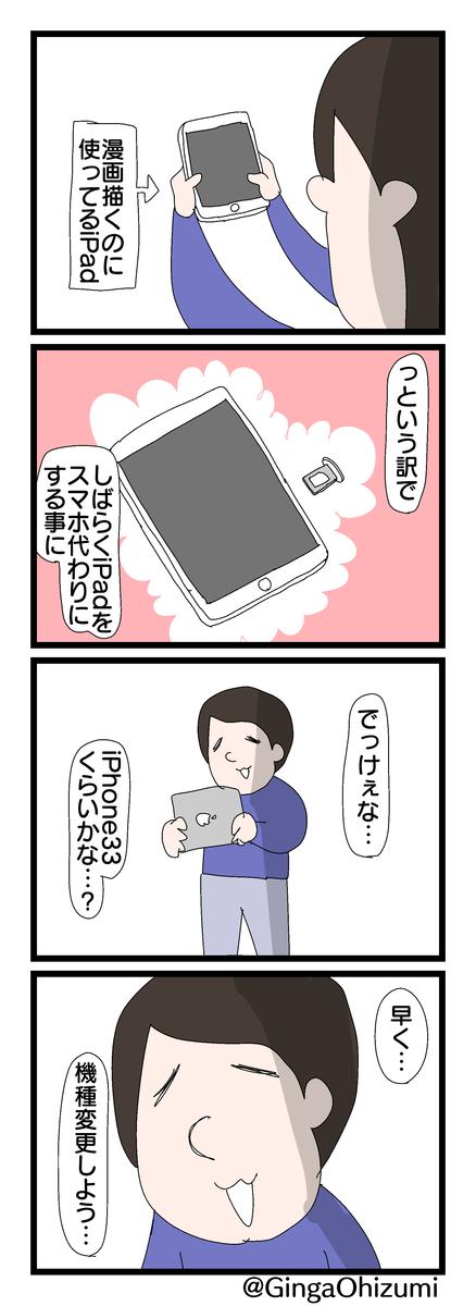 f:id:YuruFuwaTa:20200119155033p:plain