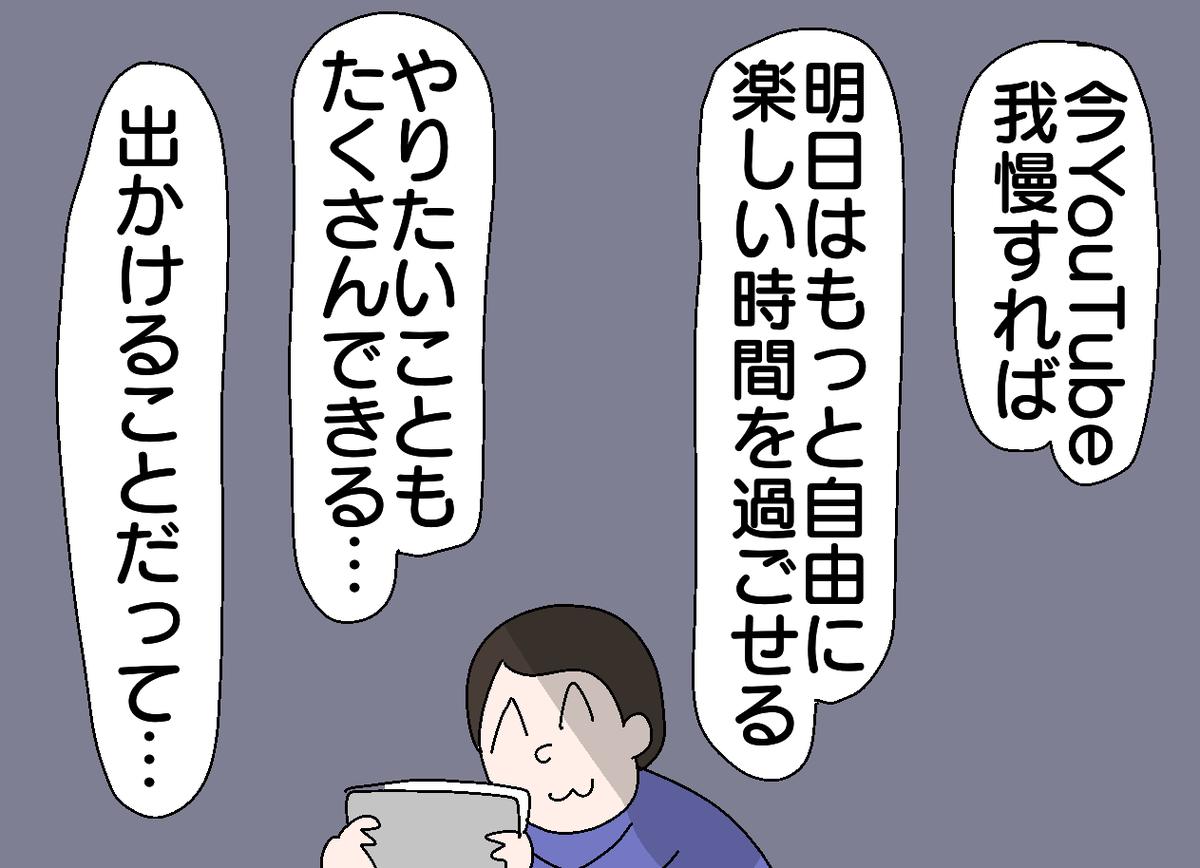 f:id:YuruFuwaTa:20200120170812p:plain