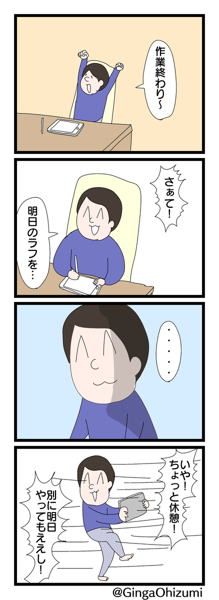 f:id:YuruFuwaTa:20200120170817p:plain