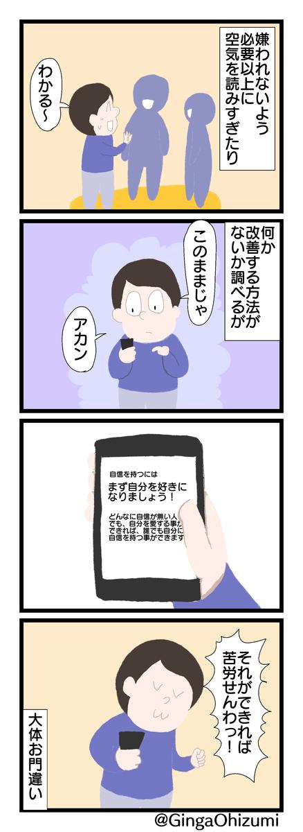 f:id:YuruFuwaTa:20200122190246p:plain