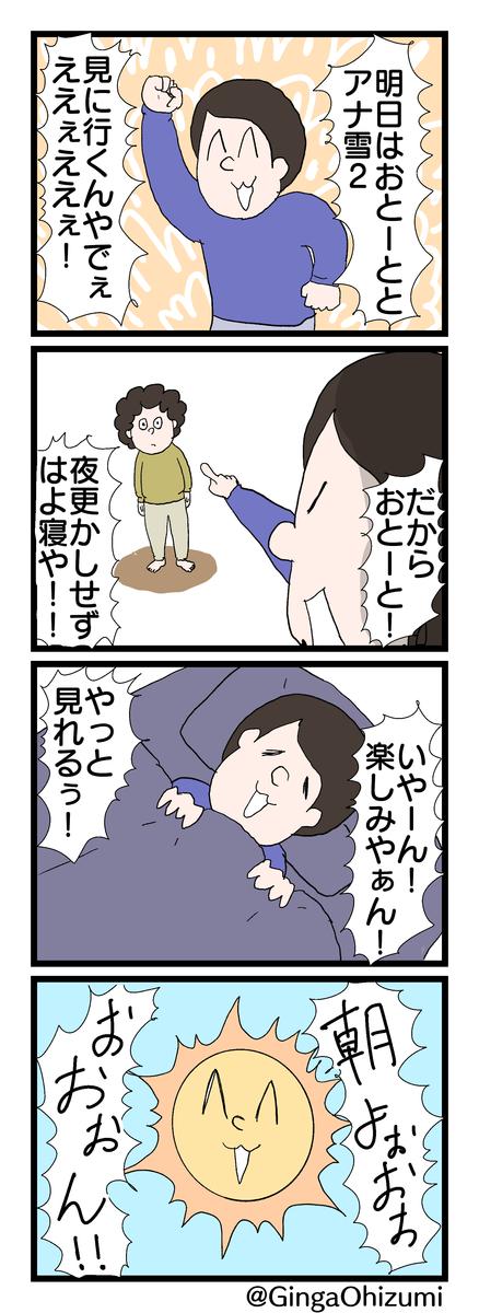 f:id:YuruFuwaTa:20200123182120p:plain