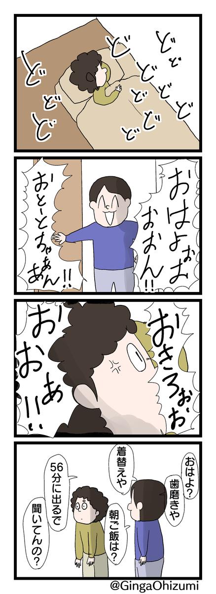 f:id:YuruFuwaTa:20200123182128p:plain