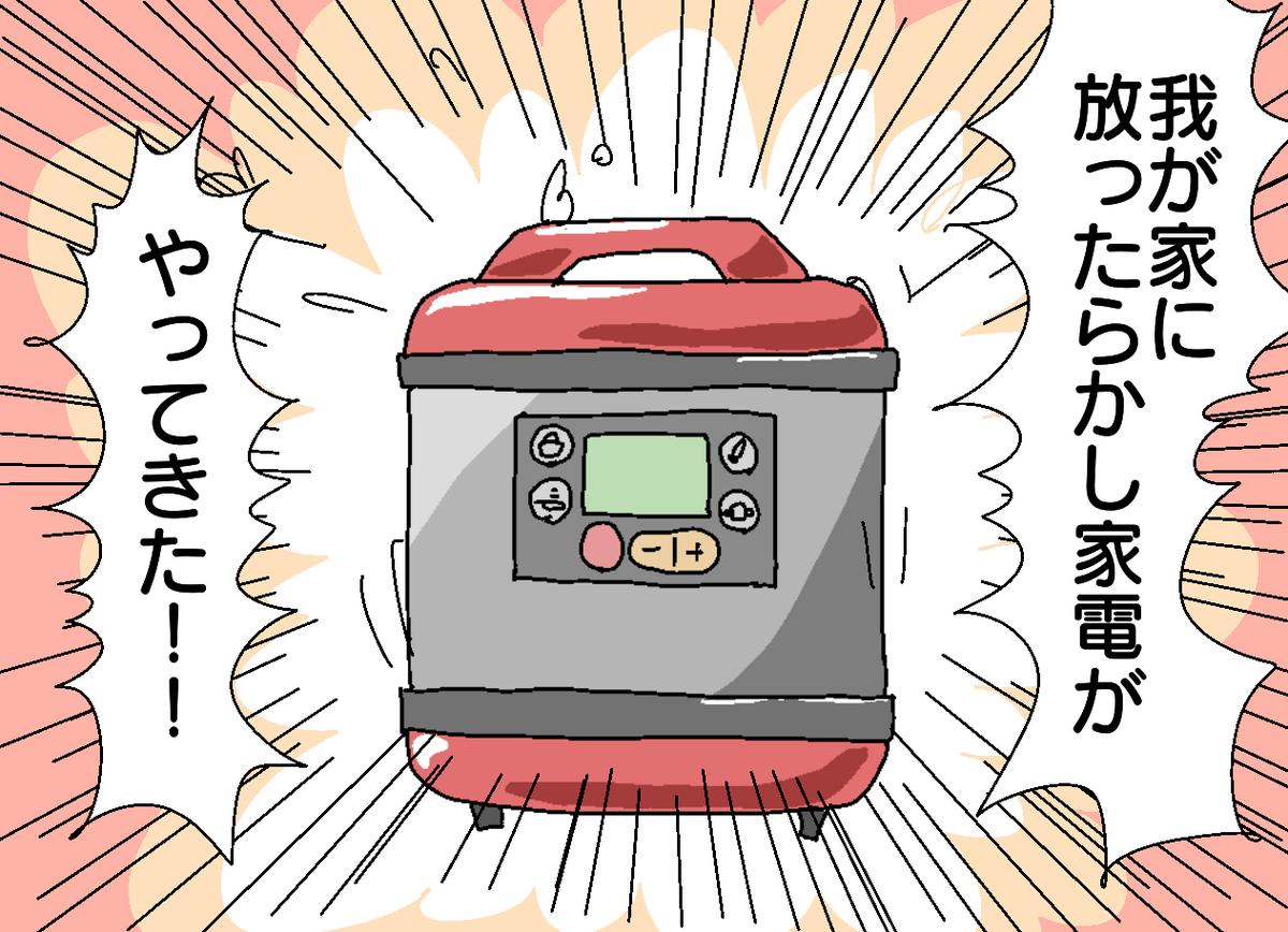f:id:YuruFuwaTa:20200124115730p:plain