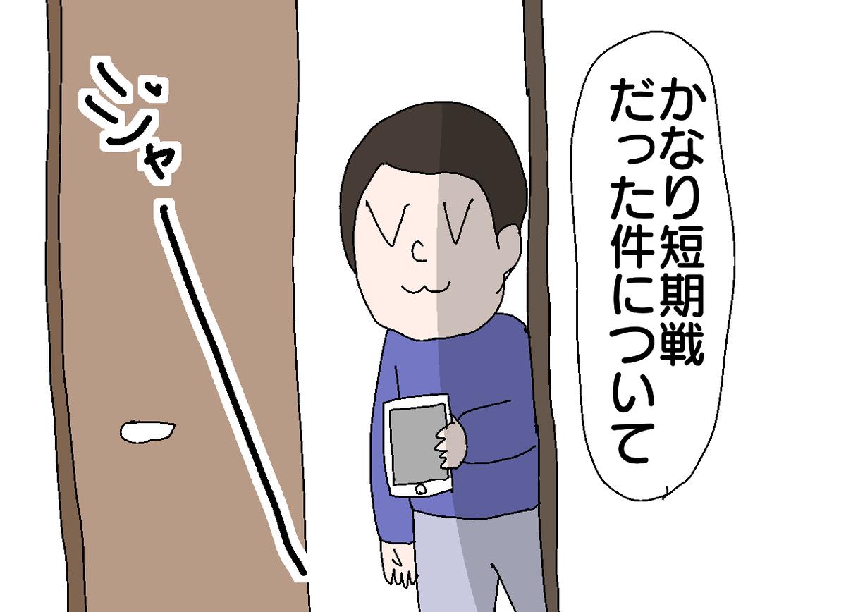 f:id:YuruFuwaTa:20200124165947p:plain