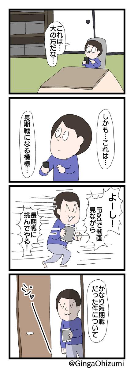 f:id:YuruFuwaTa:20200124170022p:plain