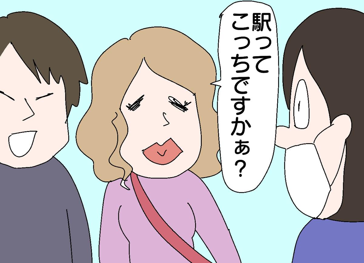 f:id:YuruFuwaTa:20200126175845p:plain