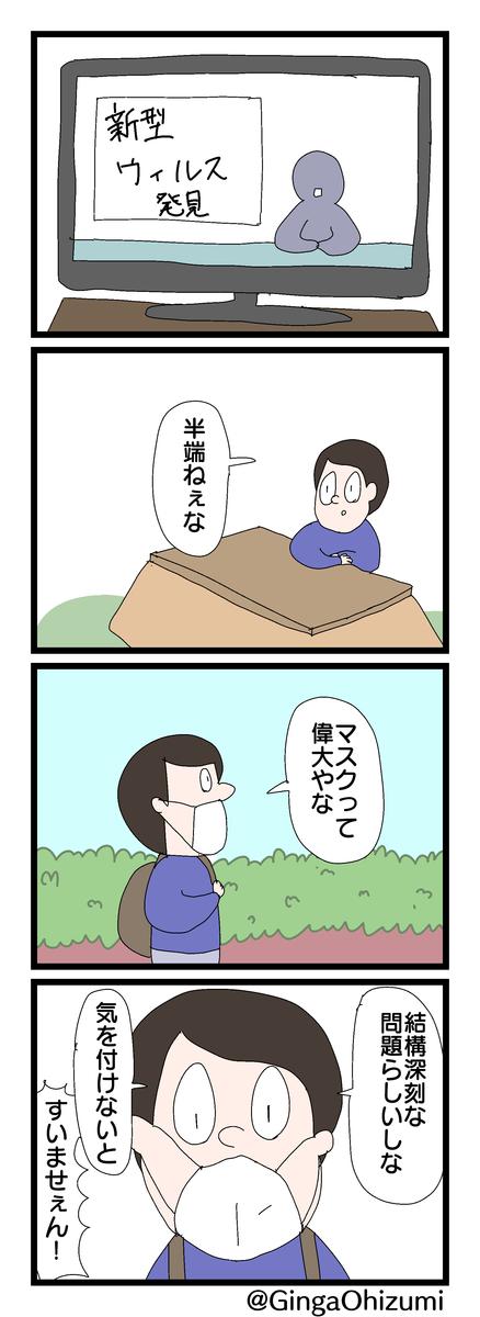 f:id:YuruFuwaTa:20200126175851p:plain