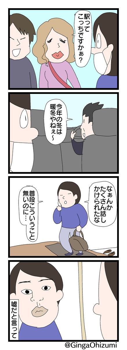 f:id:YuruFuwaTa:20200126175904p:plain