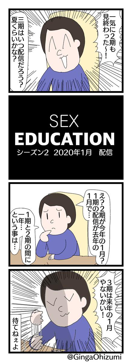 f:id:YuruFuwaTa:20200128175211p:plain